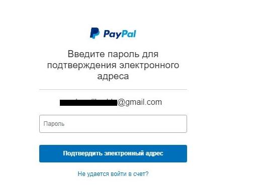 pokebay12.png