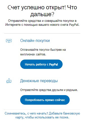 pokebay14.png