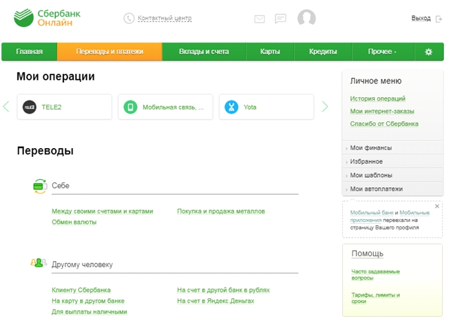 Конвертер из доллара в рубли онлайн калькулятор