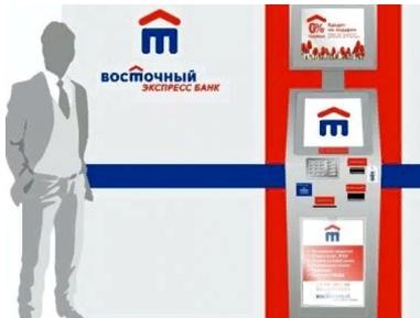 оплатить кредит банку восточный онлайн дать деньги в долг в контакте