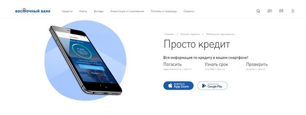 Московский кредитный банк архангельск официальный сайт