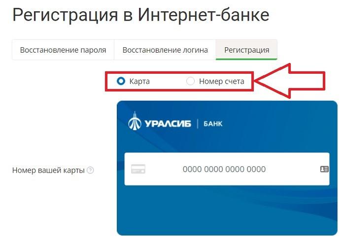 онлайн заявка на рассрочку телефона в связном казань
