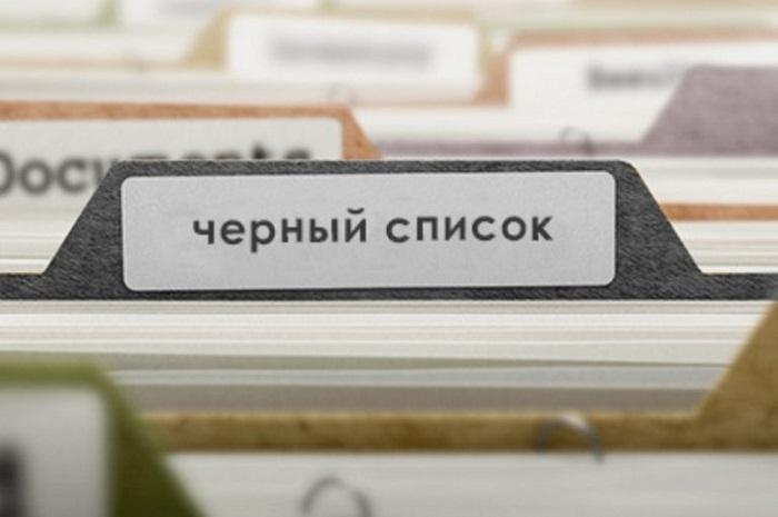 в каком банке можно взять кредит без проверки кредитной истории москва