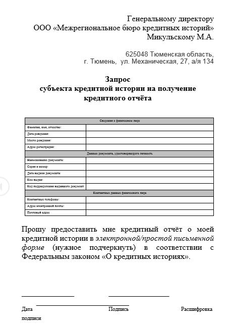 кредит онлайн rsb24 ru