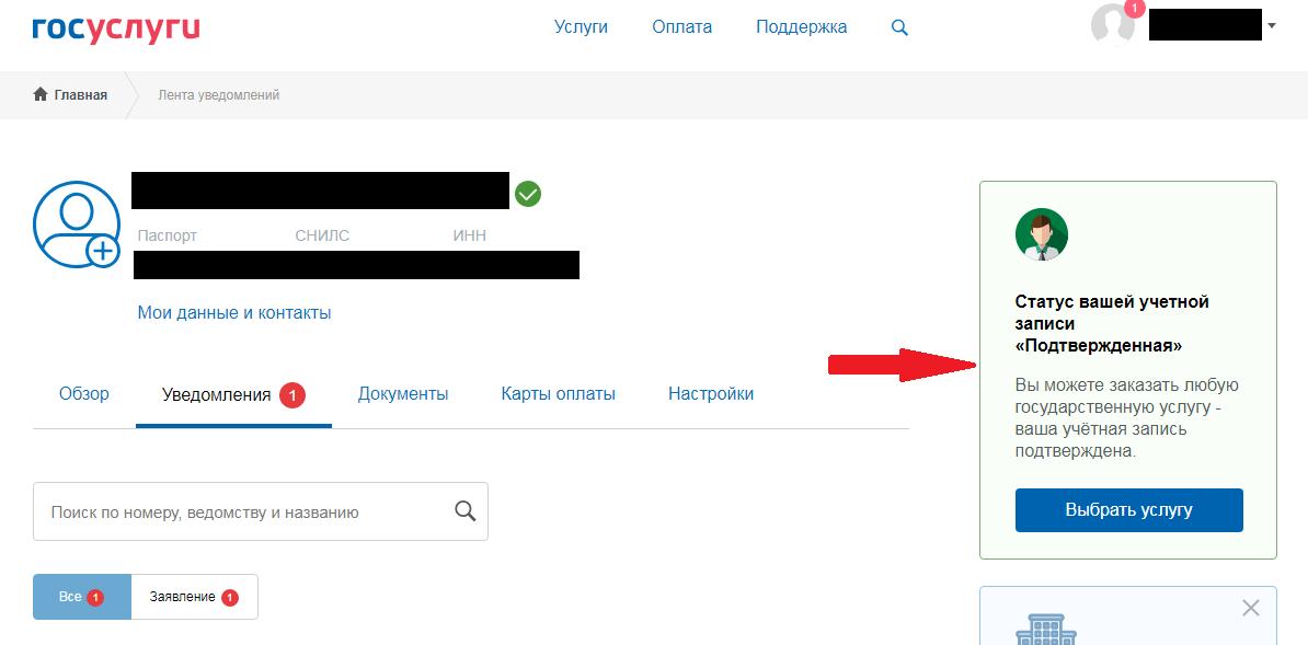 Государственный реестр бюро кредитных историй 07.02.2020.