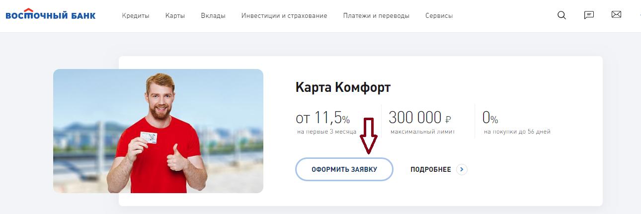 как брать деньги в долг на теле2 600 рублей