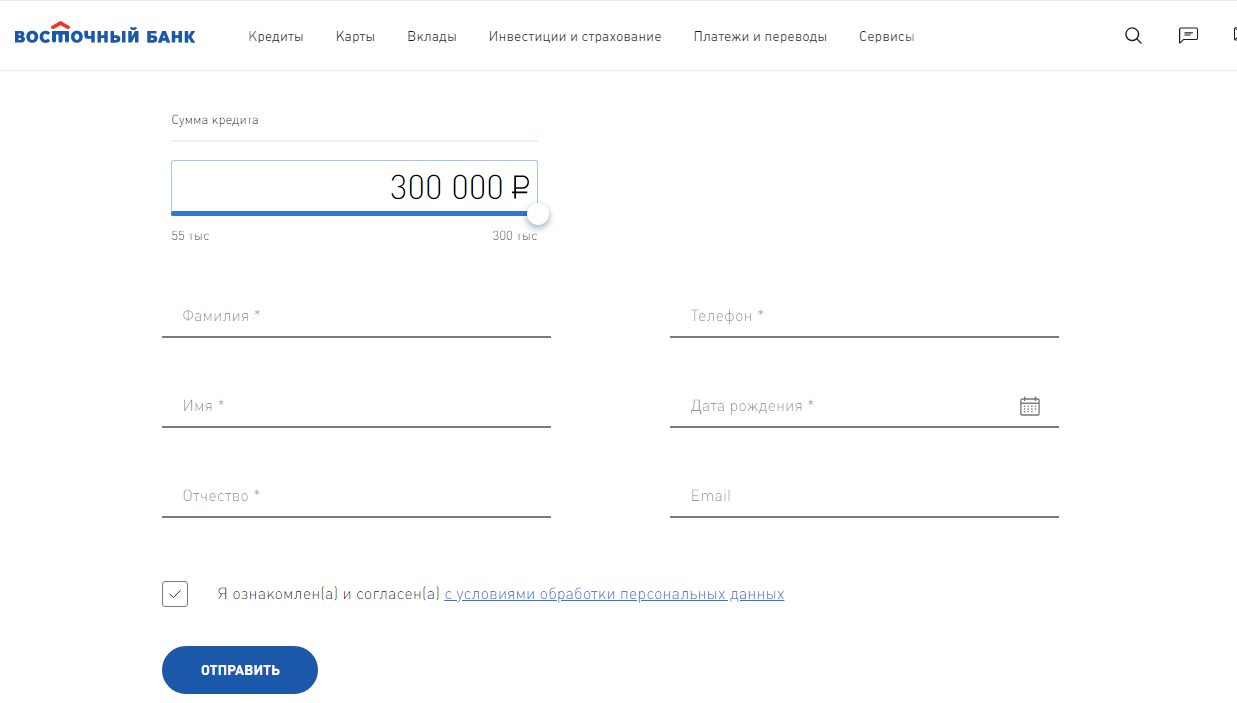 продукт кредитная помощь восточный банк играть в пасьянс паук 1 масти бесплатно без регистрации онлайн