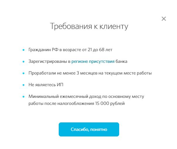 Скорпион пасьянс играть онлайн бесплатно и без регистрации без времени