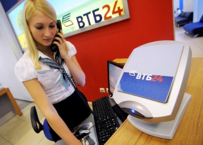 как перевести деньги с карты кредит европа банк на карту сбербанка без комиссии