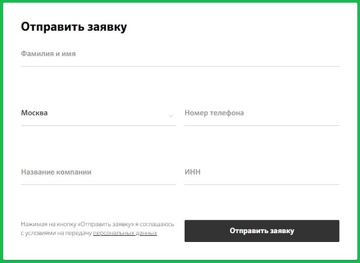 взять кредит 1000000 рублей в сбербанке калькулятор онлайн 2020 кредит для пенсионеров в втб 24