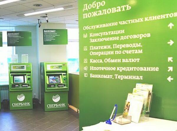 Оформить и получить кредит с 20 лет по паспорту онлайн в Альфа-Банке Рассчитать в.