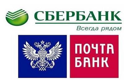 оплата кредита в почта банк онлайн home credit bank отзывы о кредитах
