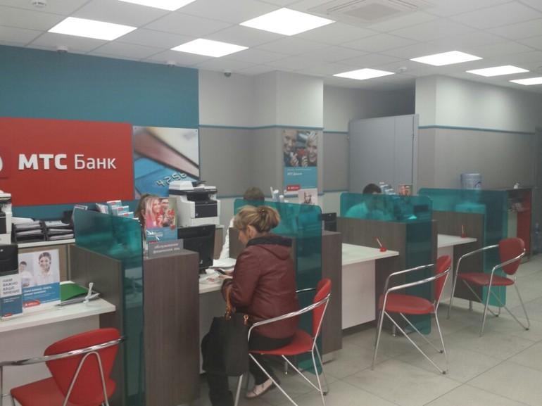 Оплата кредита мтс банк через приложение