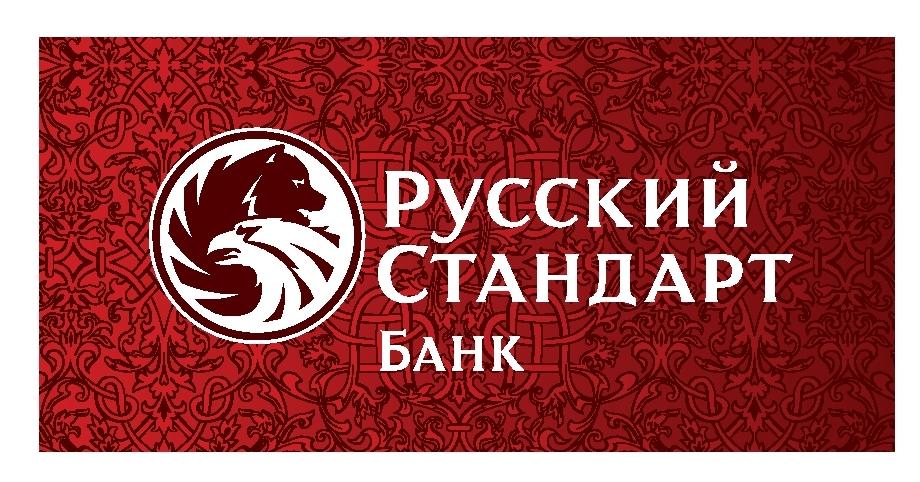 статус банк онлайн заявка на кредит рефинансирование кредита магнитогорск во все банки