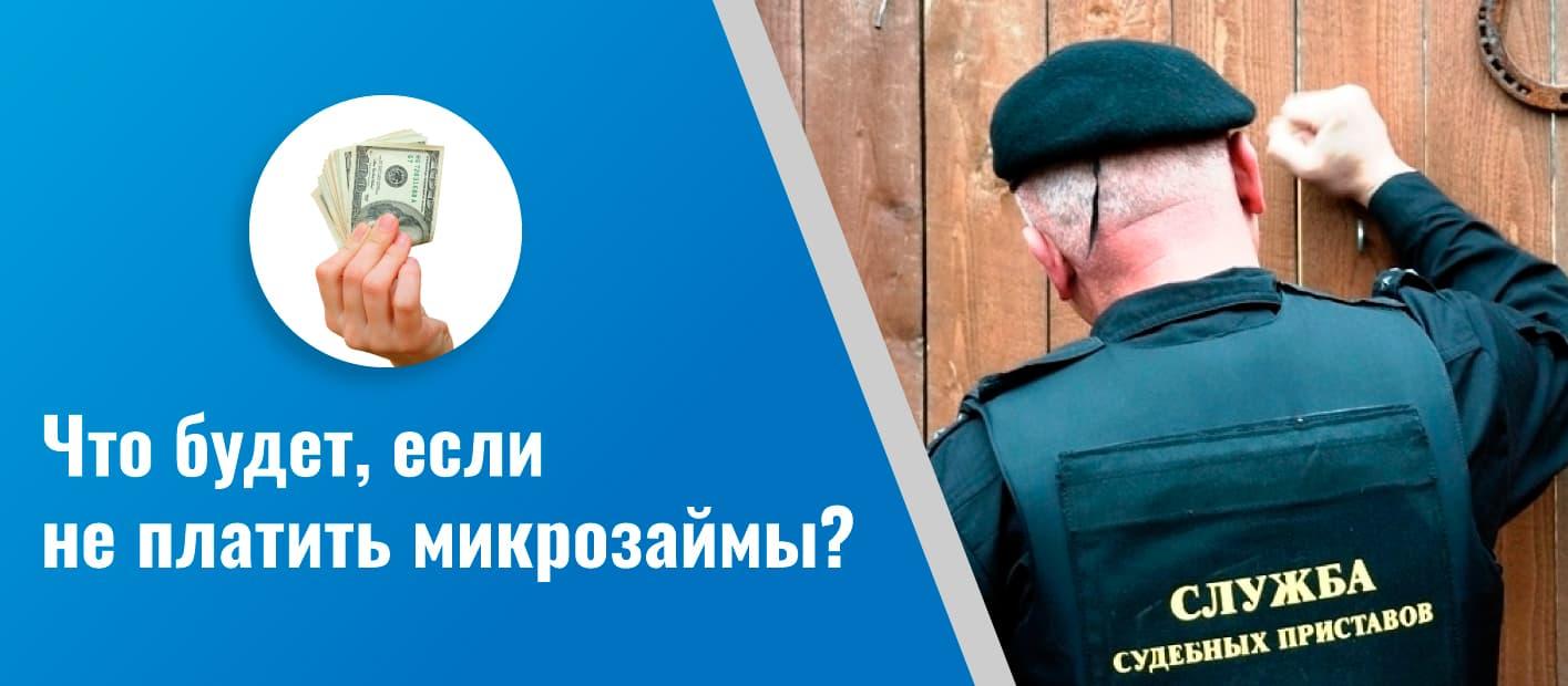 взять телефон в аренду москва для такси
