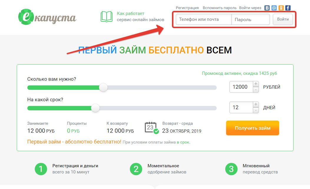 тинькофф банк онлайн заявка на кредит наличными оформить онлайн