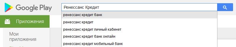 оформить кредитную карту сбербанк онлайн с моментальным решением в москве