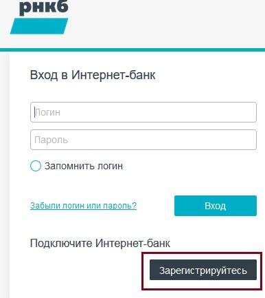 Банк ренессанс кредит пенза официальный
