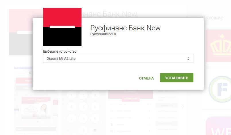 Заказать кредитную карту альфа банка через интернет в санкт-петербурге