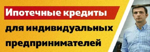 взять кредит наличными с плохой кредитной историей в москве