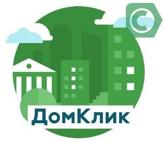 дом клик сбербанк личный кабинет войти официальный сайт абакан