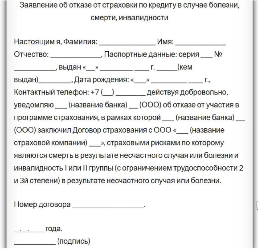 русский стандарт банк онлайн заявка на кредит онлайн
