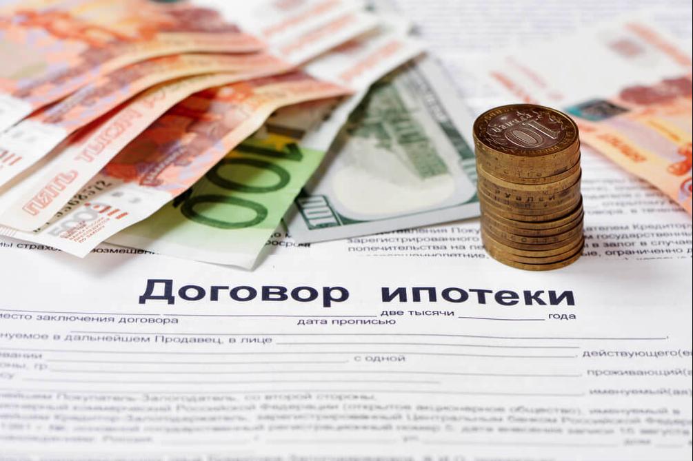 как взять кредит в рнкб банке наличными