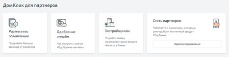 Чбрр онлайн банк для юридических лиц