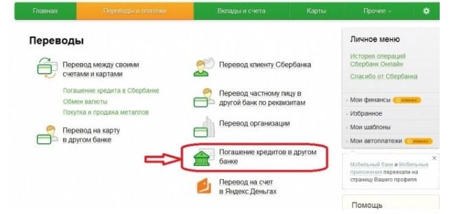 взять в кредит машину без первоначального взноса в москве новую в салоне цена