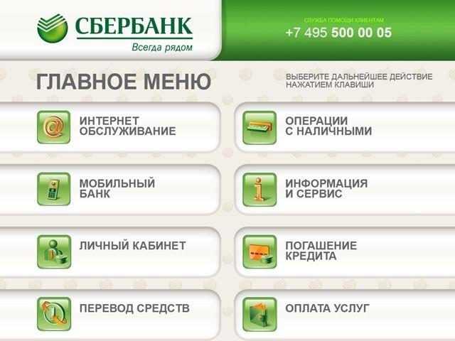 Изображение - Как с карты сбербанка перевести деньги на киви кошелек kpdsk%202