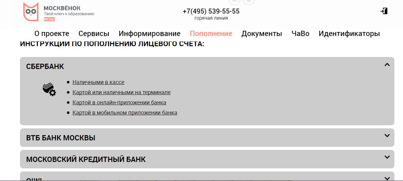 взять частный займ в новосибирске