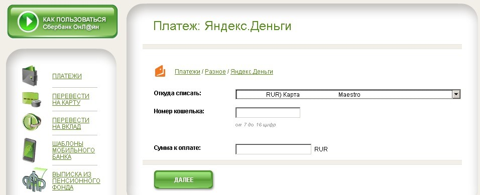льготные кредиты для многодетных семей в беларуси