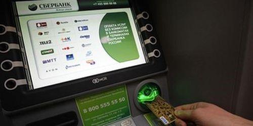 банкомат сн¤л деньги с карты но не выдал деньги