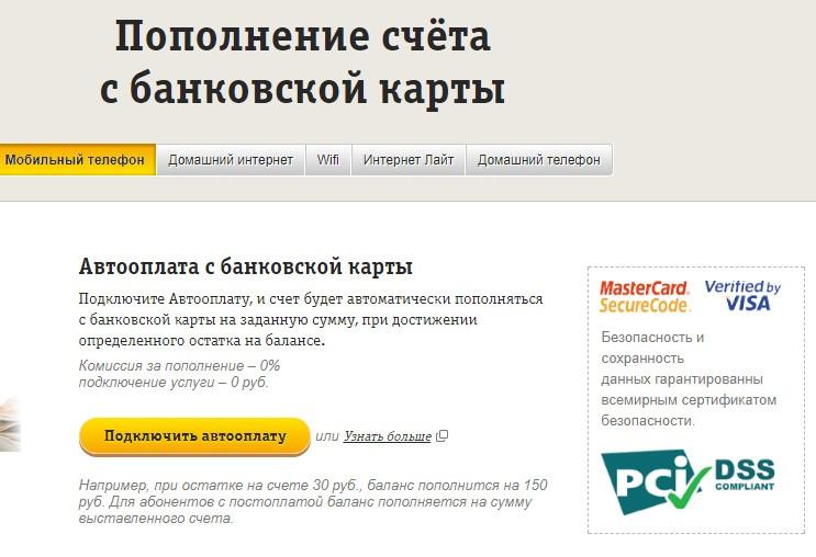где заработать 300000 рублей срочно