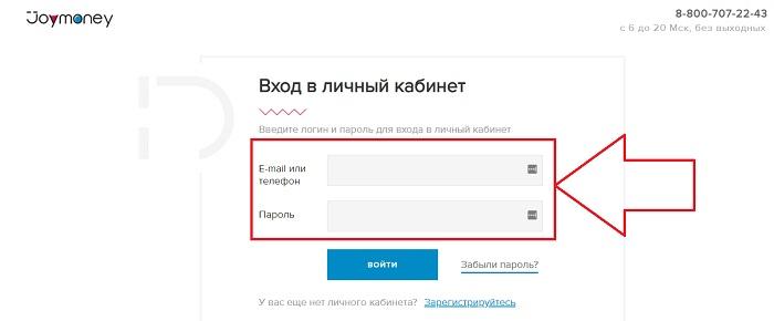 оформить кредитную карту тинькофф онлайн с моментальным ответом белгород