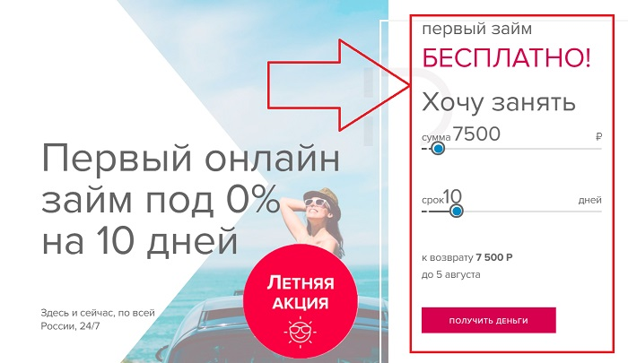 онлайн кредит наличными халык банк