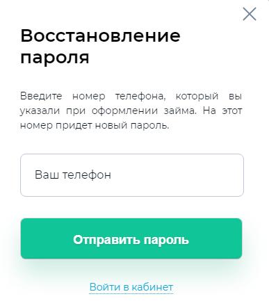 отп оплатить кредит онлайн с карты сбербанка