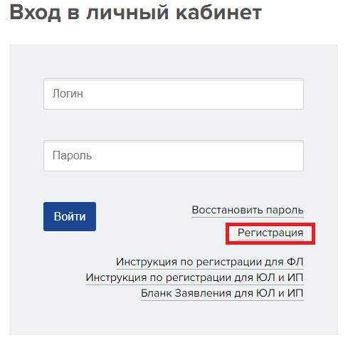 Кредит сбербанк с 18 лет онлайн