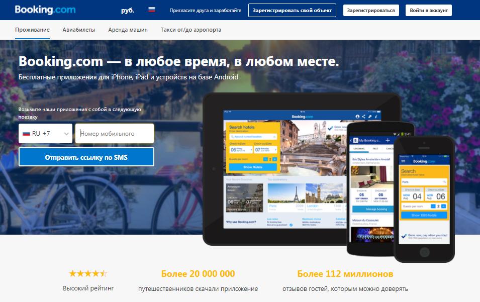 Кредит онлайн на карту без фото документов и отказа украина