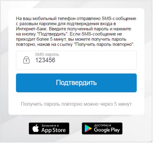 онлайн банк за 5 минут