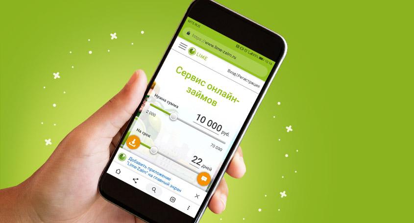 Подать заявку на кредит в сетелем банк онлайн без посещения
