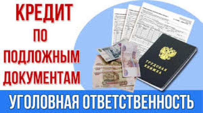 русские деньги официальный сайт липецк