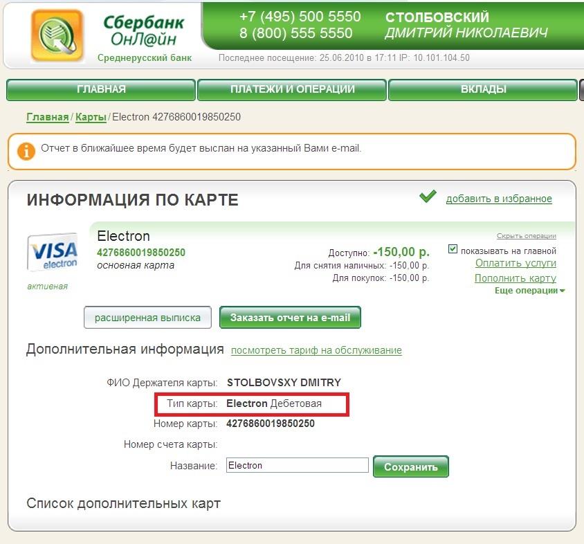 восточный экспресс банк кредит наличными онлайн заявка москва