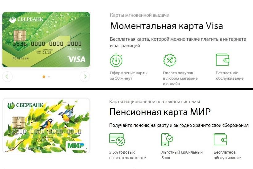 оформить кредит наличными только по паспорту с плохой кредитной историей