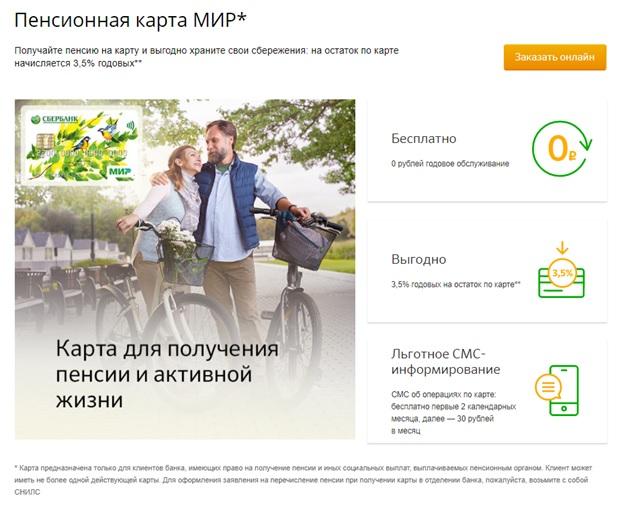 Россельхозбанк онлайн калькулятор ипотеки 2020