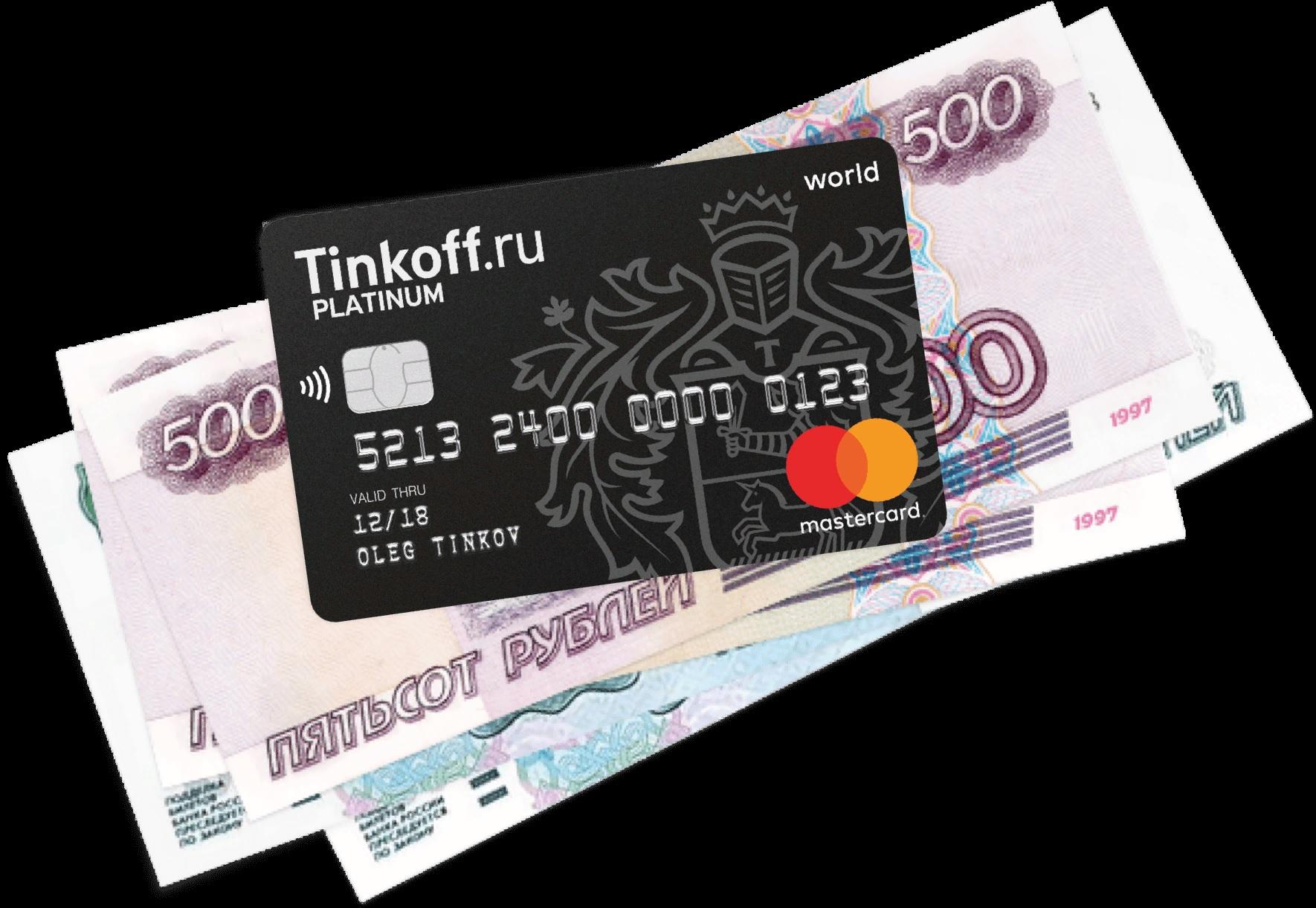 процент кредита в альфа банке