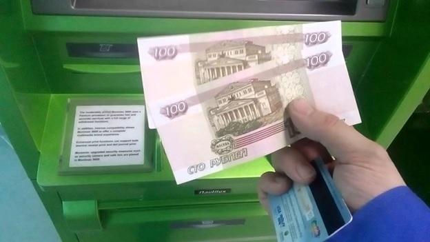 Как перевести деньги с карты на карту через интернет