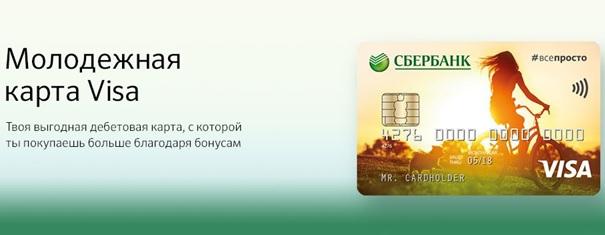 Кредит быстро без паспорта