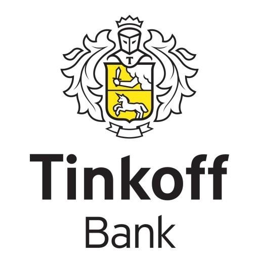 tinkoff застрахованы ли деньги на карте авто кредит выгодный без первоначального в новокузнецке