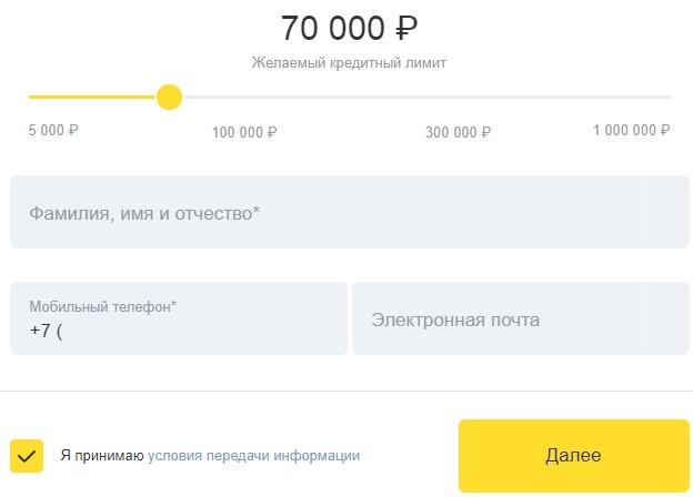 Ипотека взять без первоначального взноса казахстане